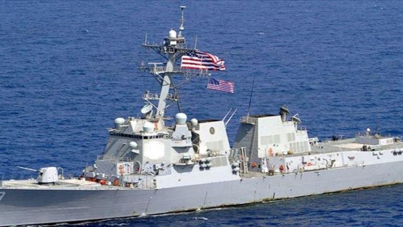 ABD Savaş Gemisi