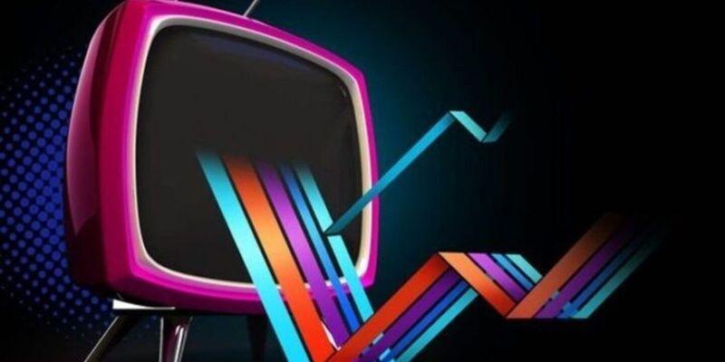 13 Haziran 2021 TV Yayın Akışı